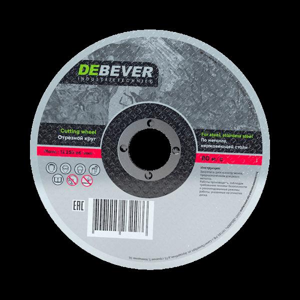Отрезные диски по нержавеющей стали d150 DEBEVER