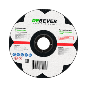 Отрезные диски по нержавеющей стали DEBEVER
