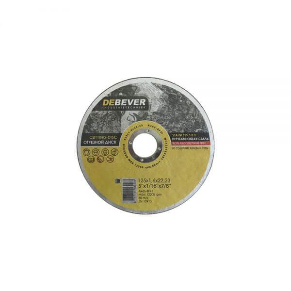 отрезной диск для нержавеющей стали 125 мм