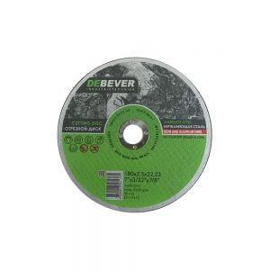 диски для резки заготовок 180 мм