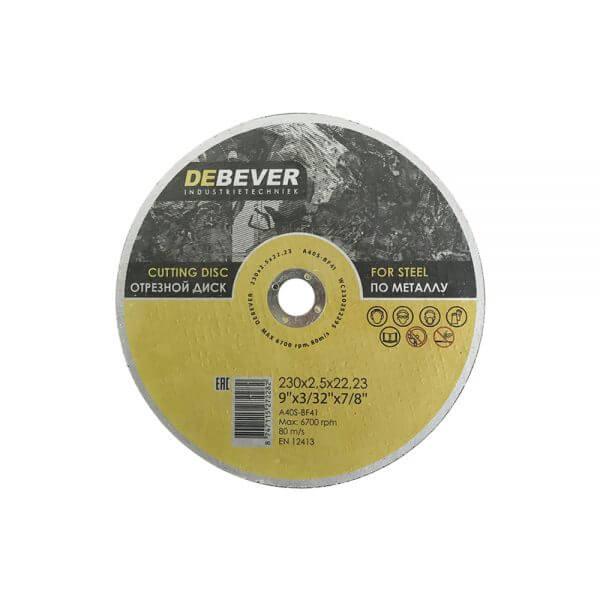 отрезной диск для промышленной резки 230 мм