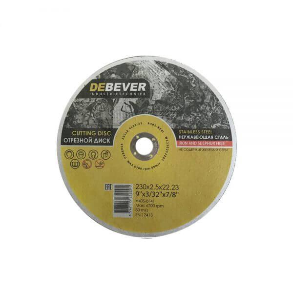 отрезной диск 230 мм