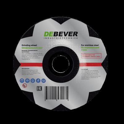 Зачистные диски по нержавеющей стали d180